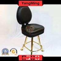 Manufacturers Club Chairs (YM-DK17)